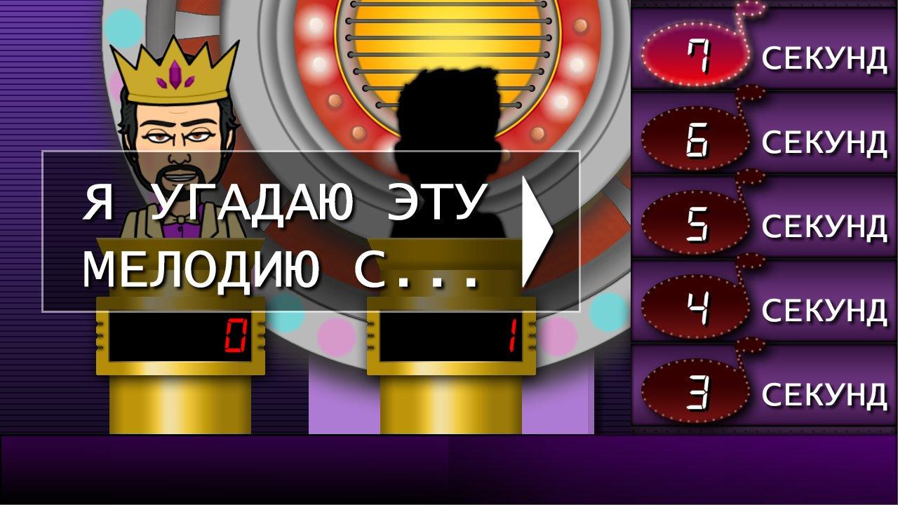 Игра на андроид угадай мелодию скачать бесплатно