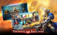 League of Angels - Fire Raiders - скриншот