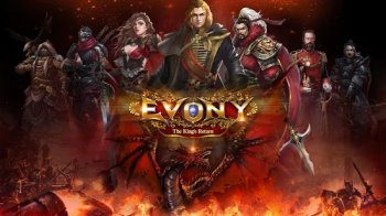 Evony - Возвращение Короля