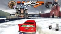 Top Gear: Stunt School SSR - скриншот