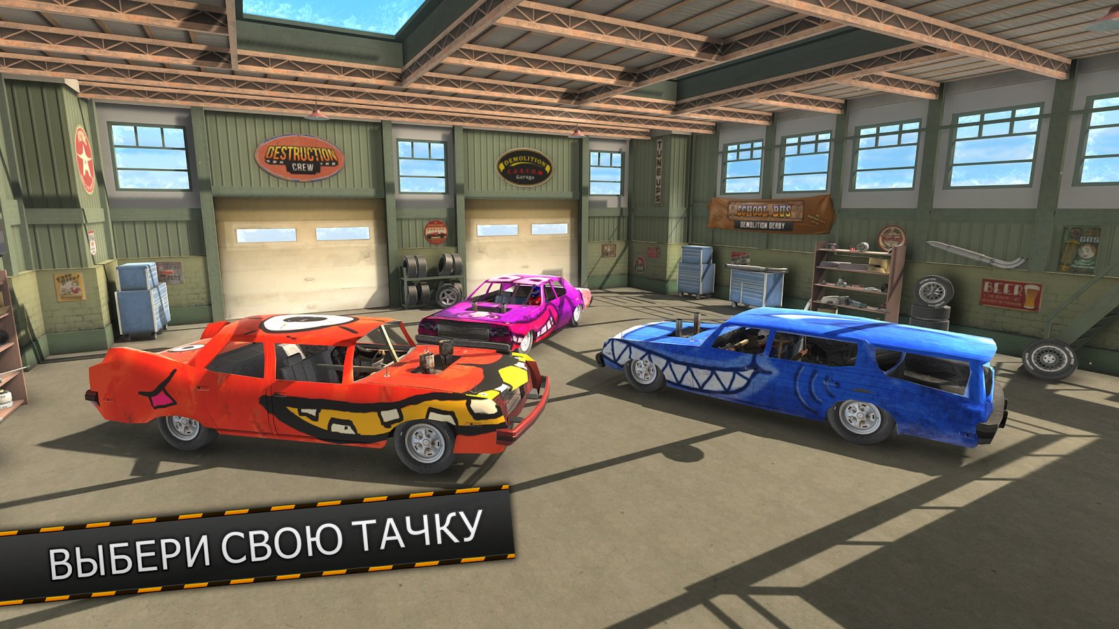 Games online car free