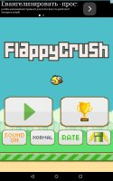 Flappy Crush - скриншот