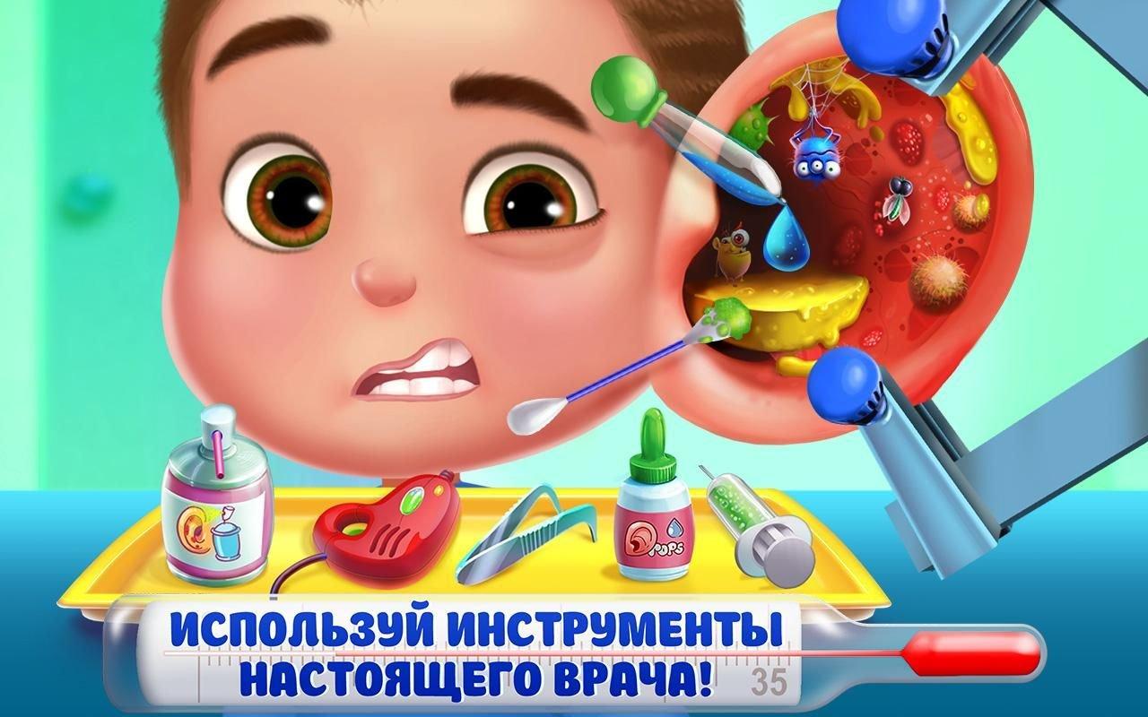 Doctor games online kids