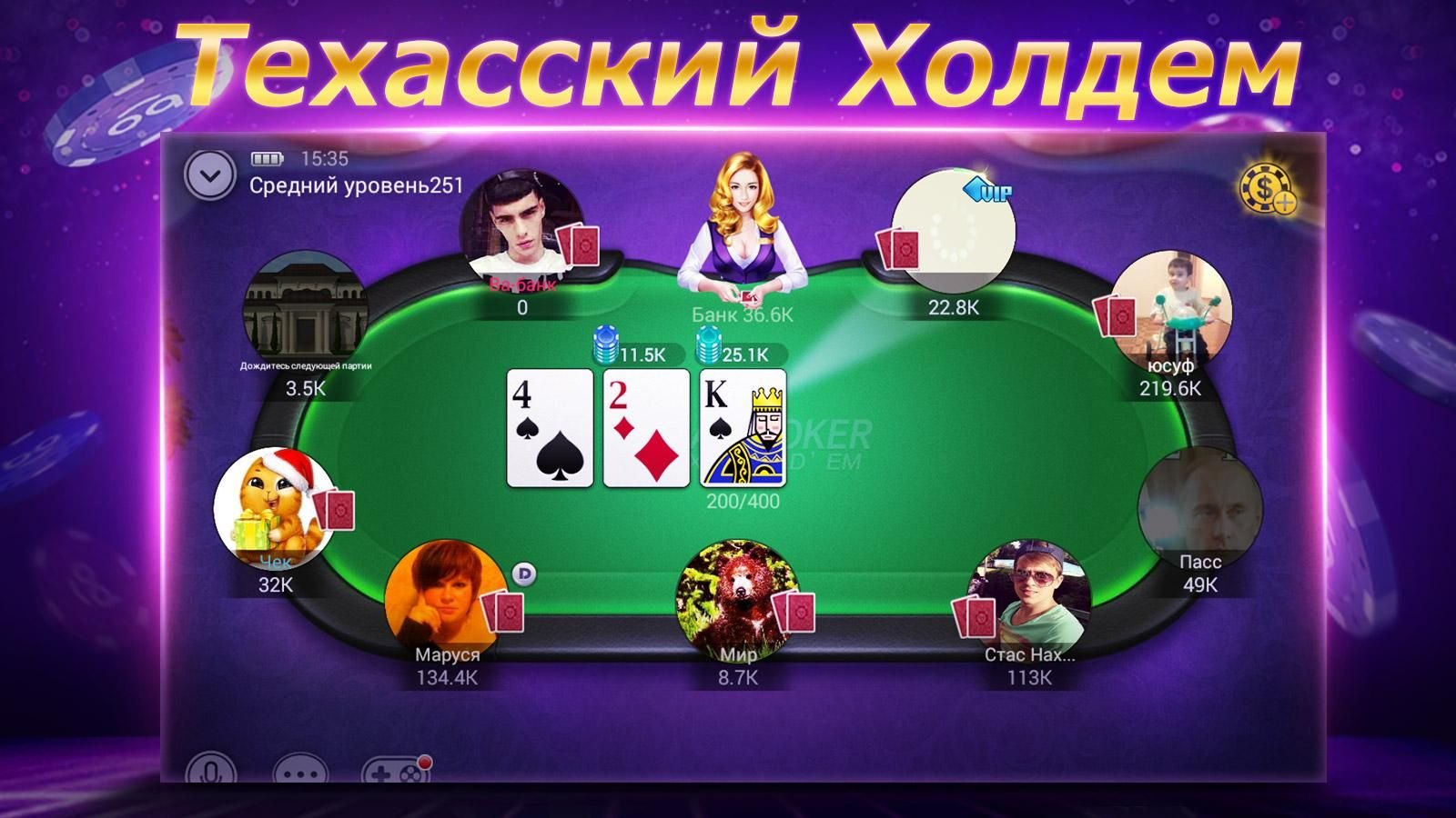 https://tabsgame.ru/screens/2017-03-01/1488355409_t2cma.jpg