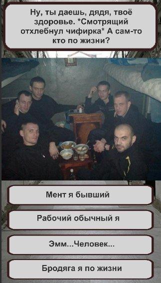 Вязаные сумки спицами и крючком схемы и описания - Вяжи. ру