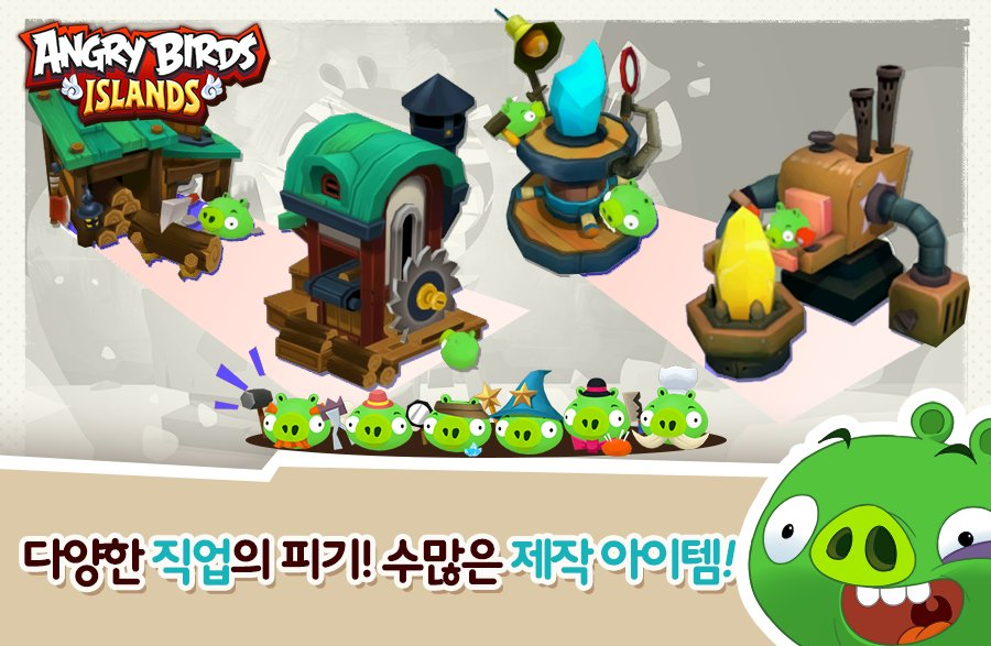 Play the game of angry birds rio download