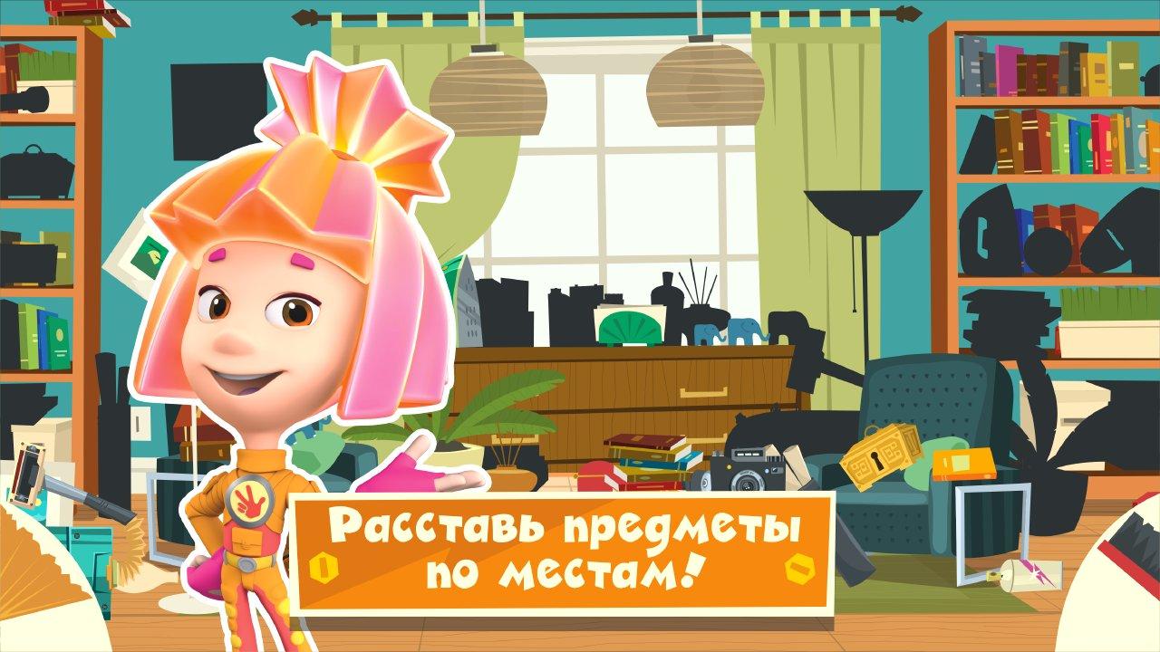 Мультик фиксики новые серии 2017 года на русском
