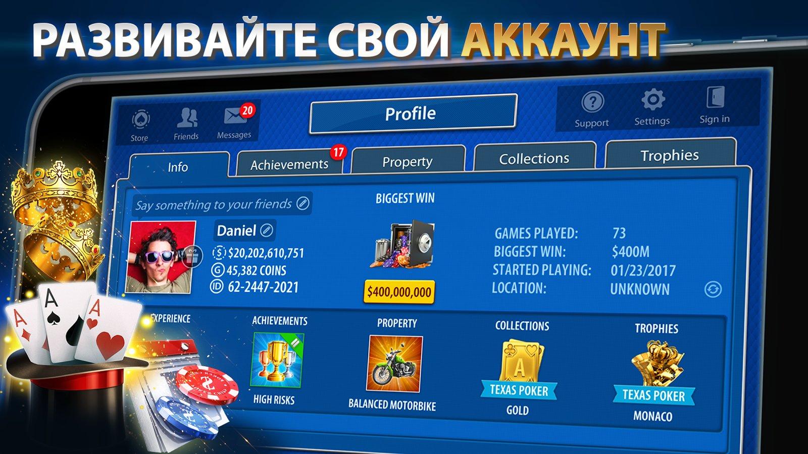Е автоматы игровые играть бесплатно
