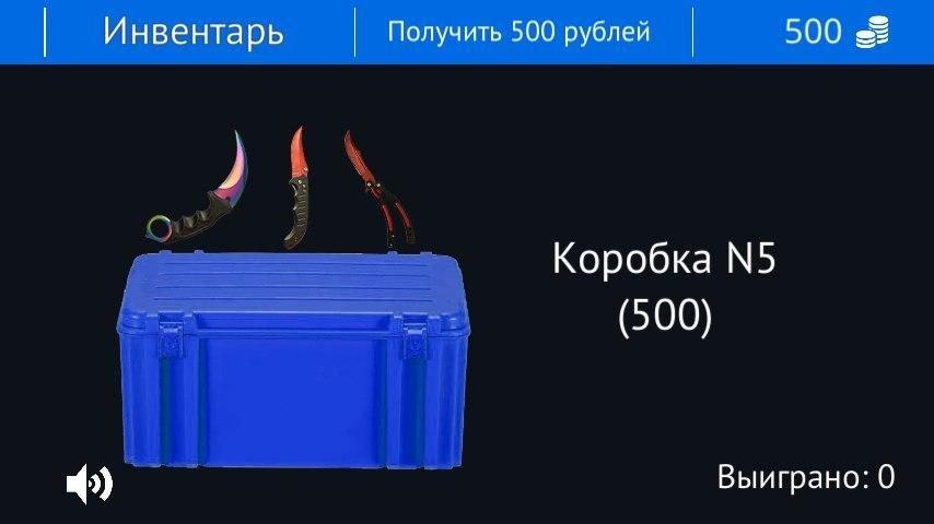 кейсы бесплатно на русском языке