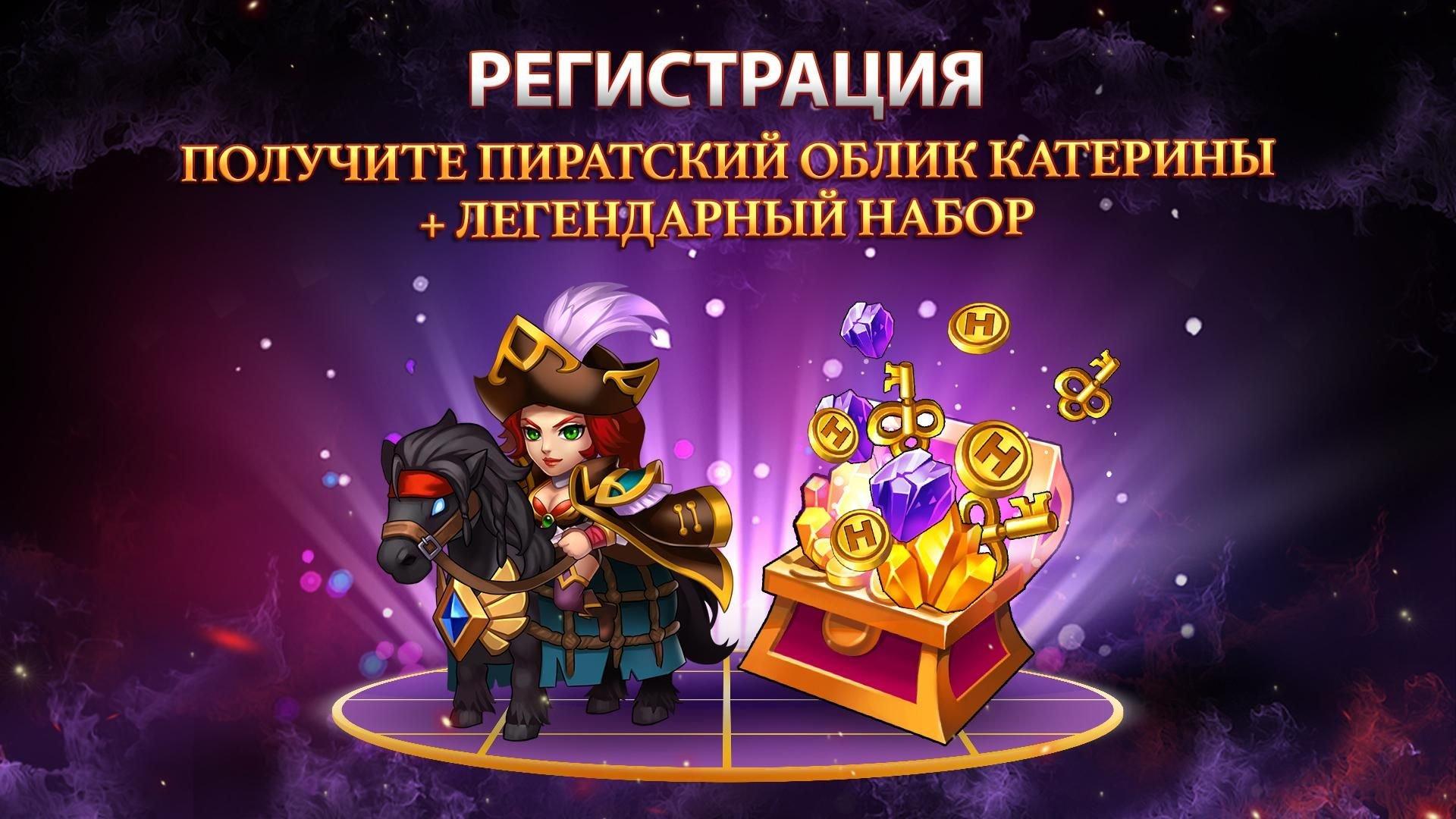 скачать игру герои магии на андроид