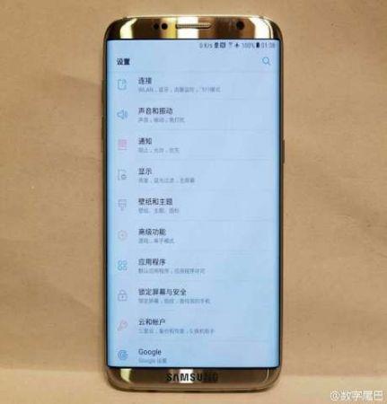 Первые изображения Samsung Galaxy S8 и предполагаемая дата выхода - скриншот